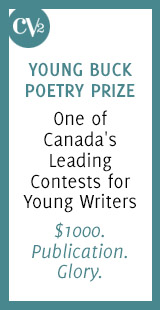 CV2 Young Buck Poetry Contest