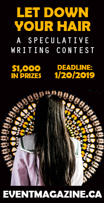 Event Speculative Writing Contest
