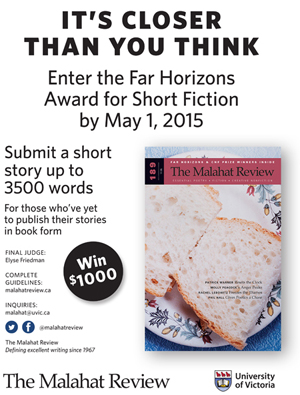 Far Horizons Fiction Prize